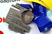 Открытие сезона беговых полумарафонов в ДЮСШ отметили тремя призовыми местами