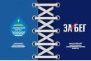 19 мая в Угличе пройдет объединенное беговое событие