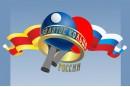 16 ноября и 23 ноября пройдут традиционные турниры по настольному теннису